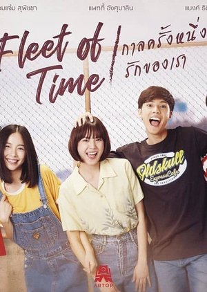 Fleet of Time (กาลครั้งหนึ่งรักของเรา  ) – Thai Drama 2019